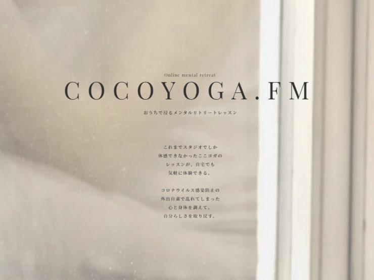 cocoyoga